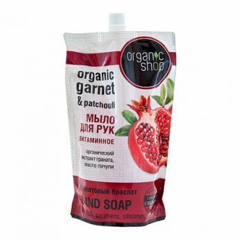 Organic Shop Мыло жидкое Гранатовый браслет Doypack 500мл